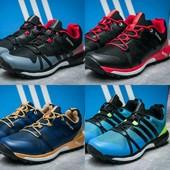 Кроссовки мужские Adidas Terrex Boost р. 41-45, код kv-11661