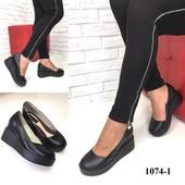 Туфли кожа на mini платформе люкс качество