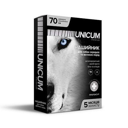 Unicum premium ошейник для собак от блох и клещей, 70 см фото №1