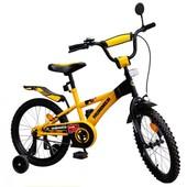 """Велосипед Hummer 20"""" 112002"""