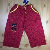 Детские спортивные шорты рр.92-122 Beebaby (Бибеби)