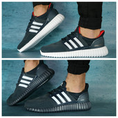 Кроссовки Adidas UltraBoost, р. 42-45, код gavk-10339
