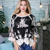Блуза из хлопка 42-44-46-48 размеры