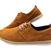 Распродажа!!! Мужские мокасины нубук с перфорацией Multi-Shoes