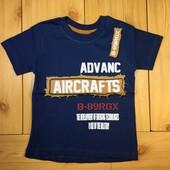 Детская летняя футболка для мальчика рр.104-122 Beebaby (Бибеби)