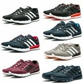 Кроссовки мужские Adidas Climacool, р. 41-46, код kv-13081