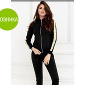 "Спортивный костюм ""Forever fit""  Норма и батал. 46,48,50,52 р.,2 цвета"
