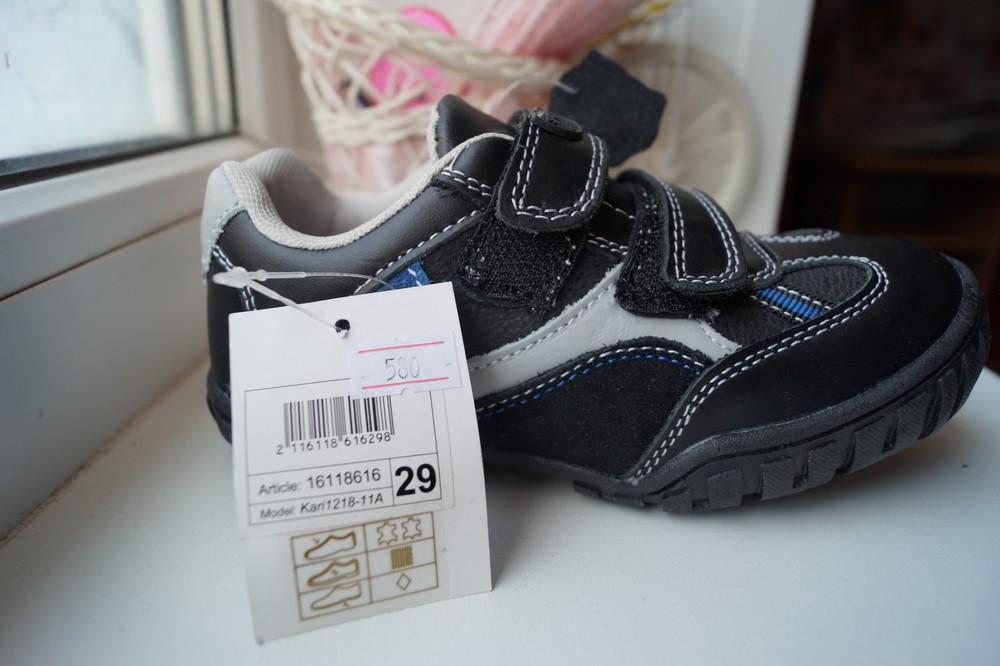 Кроссовки кожаные новые для мальчика р. 28, 29, 30 фото №1