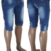 Мужские шорты. 27. 28. 29. 30. 31. 32. 33. 34 размер.