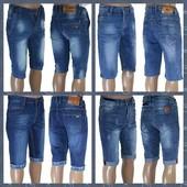 Мужские шорты. 27-42 размеры.