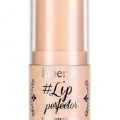 Праймер, база под макияж губ #Lip perfector