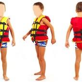 Спасательный жилет детский на вес 10-30кг с подхватом