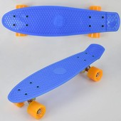 Скейт 7808 синий, без света, доска 55см, колёса PU d 6см