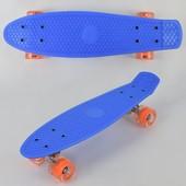 Скейт 0780 свет, синий, доска 55см, колёса PU d 6см
