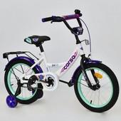 Велосипед 16 дюймов 2-х колёсный С16430 corso белый, ручной тормоз, звоночек, сидение с ручкой, доп.