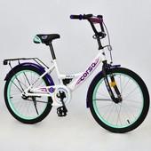Велосипед 20 дюймов 2-х колёсный С20404 corso,ручной тормоз,звоночек,мягкое сидение собранный на 75%