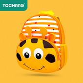 Рюкзак детский из неопрена для мальчика и для девочки. Жирафик.