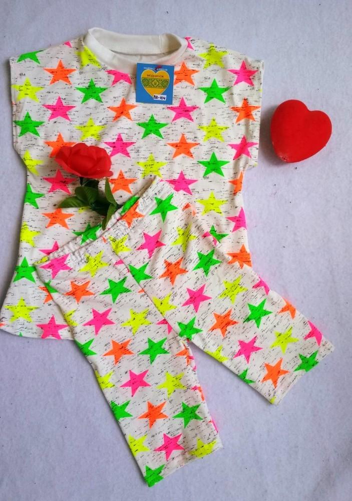 Летние  костюмы звезды, двойки и тройки фото №1