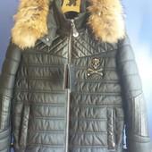 Кожаная куртка, Philipp plein