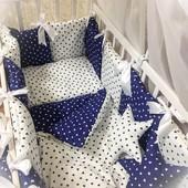 Наборы постельного белья Элит от Бонна ,bonna детское постельное в кроваткк