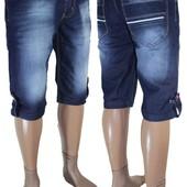 Мужские шорты. 31. 32. 33. 34. 36. 38 размер