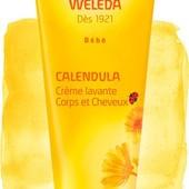 Weleda (Веледа) Calendula для детей с рождения.