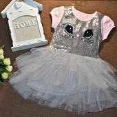 Очень красивое платье 4 цвета