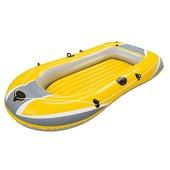 Лодка BestWay двухместна  61064
