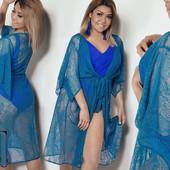 Женский пляжный халат миди гипюровый 48 50 52 разные цвета