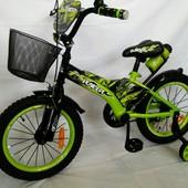 """Велосипед двухколесный """"Racer-16″"""