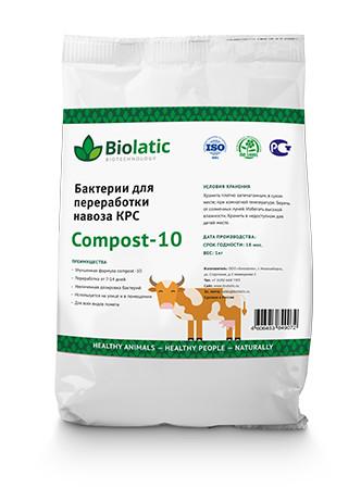Бактерии для переработки навоза биолатик (компост 10) фото №1