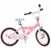"""Велосипед двухколесный Profi Butterfly 20"""" L20131"""