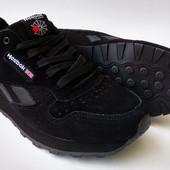 Замшевые кроссовки Reebok classic 41-45 размеры (реплика)