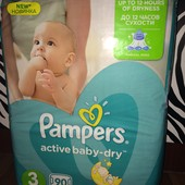 Pamper active baby dry