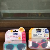 Очки для детей чико