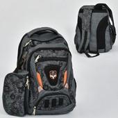 Рюкзак школьный с пеналом N 00218 7 карманов