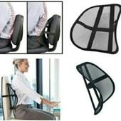 Массажная накладка на кресло в офис и автомобиль (упор для спины)