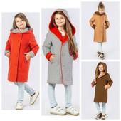Демисезонное пальто для девочек X-Woyz DT-8273 116-170 размер