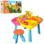 Столик песочница для песка и воды Sand&Water Tabel 9810: стульчик, 10 аксессуаров