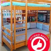 Идеальная двухъярусная кровать - Без Сколов! Недокрасов! Острых краев!