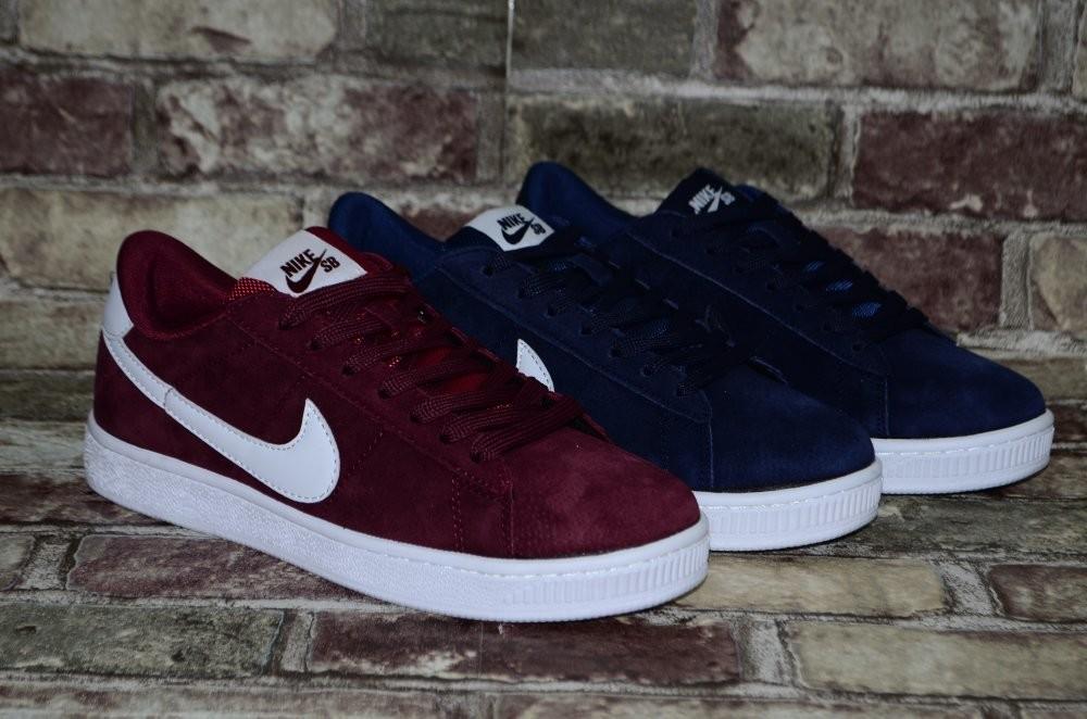 Новинка! мужские кроссовки (кеды) Nike SB Blazer Low найк 3х цветов фото №1