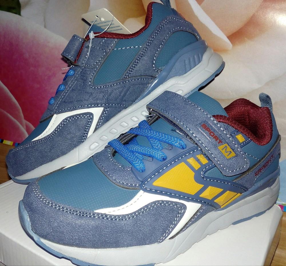 Шикарные кроссовки tom.m для мальчика и девочки фото №1
