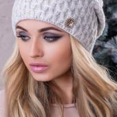 Зимняя шапка женская  всем от 12 лет