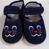 Текстильные детские тапочки с глазками