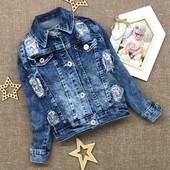 Джинсовая куртка для модниц