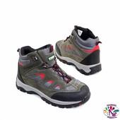 Трекинговые ботинки 43 р Outdoorlife кожа оригинал деми