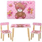 Детский столик со стульчиками 501-9