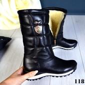 Новинка! женские кожаные сапоги/дутики код:КК