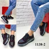 Кроссовки в стиле Balenciaga кожа люкс качество