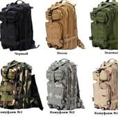 Тактический, штурмовой, походной рюкзак Assault 35л.